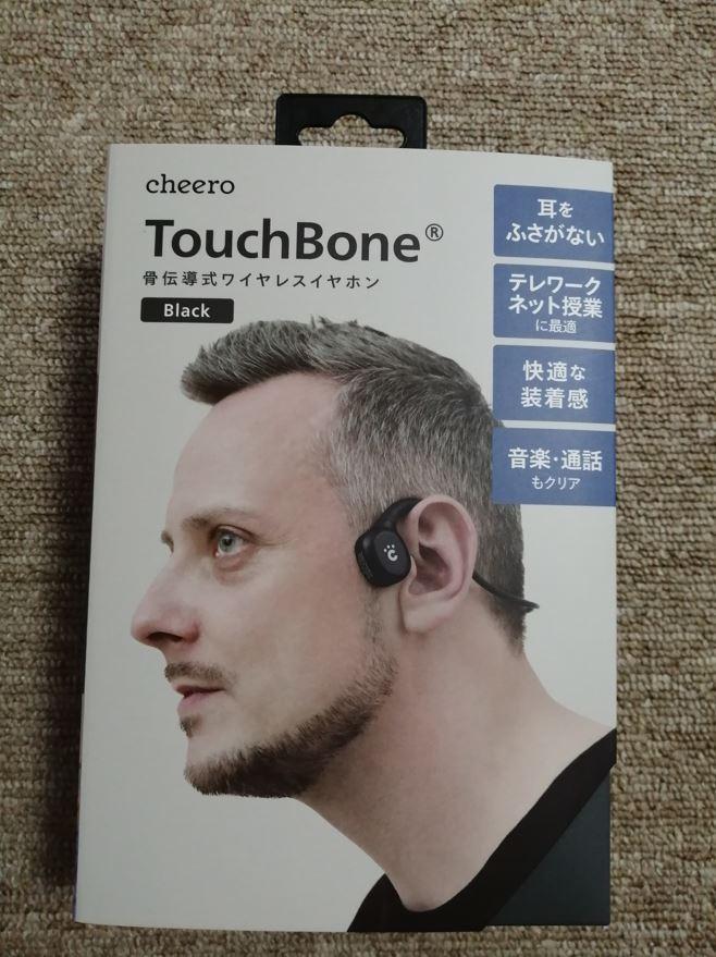 TouchBone_外箱